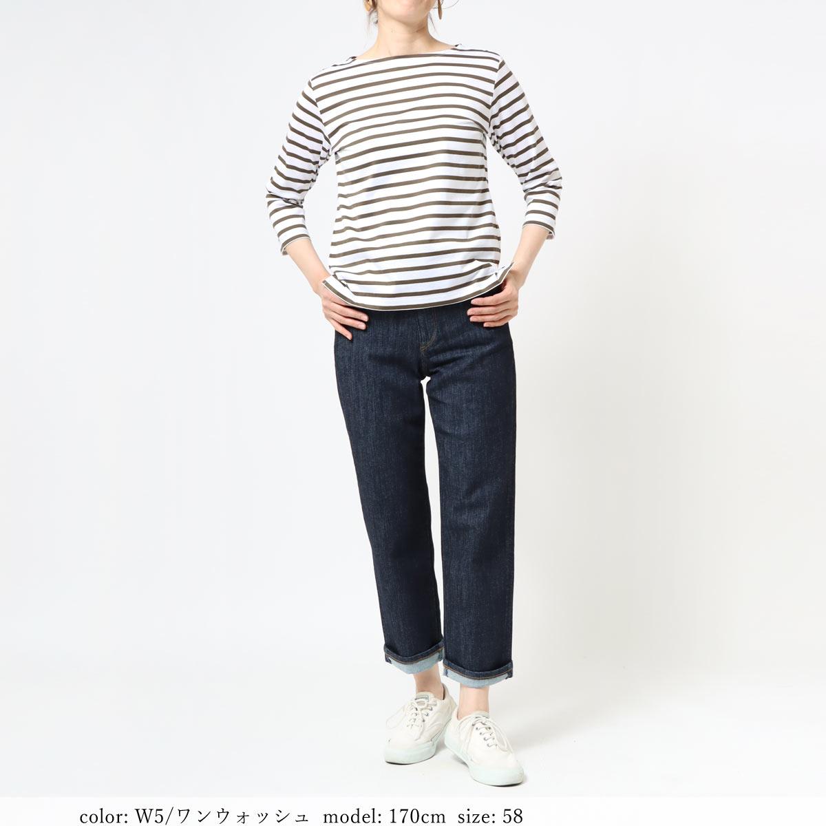 リラックステーパード GM3028