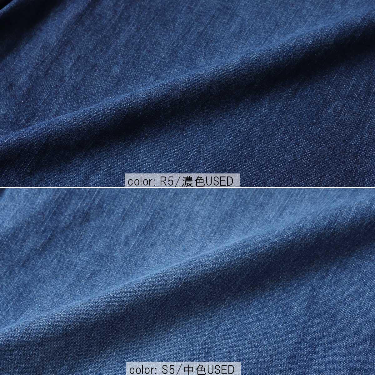 10倍ポイント【9/1入荷】デニムワンピ CF7185