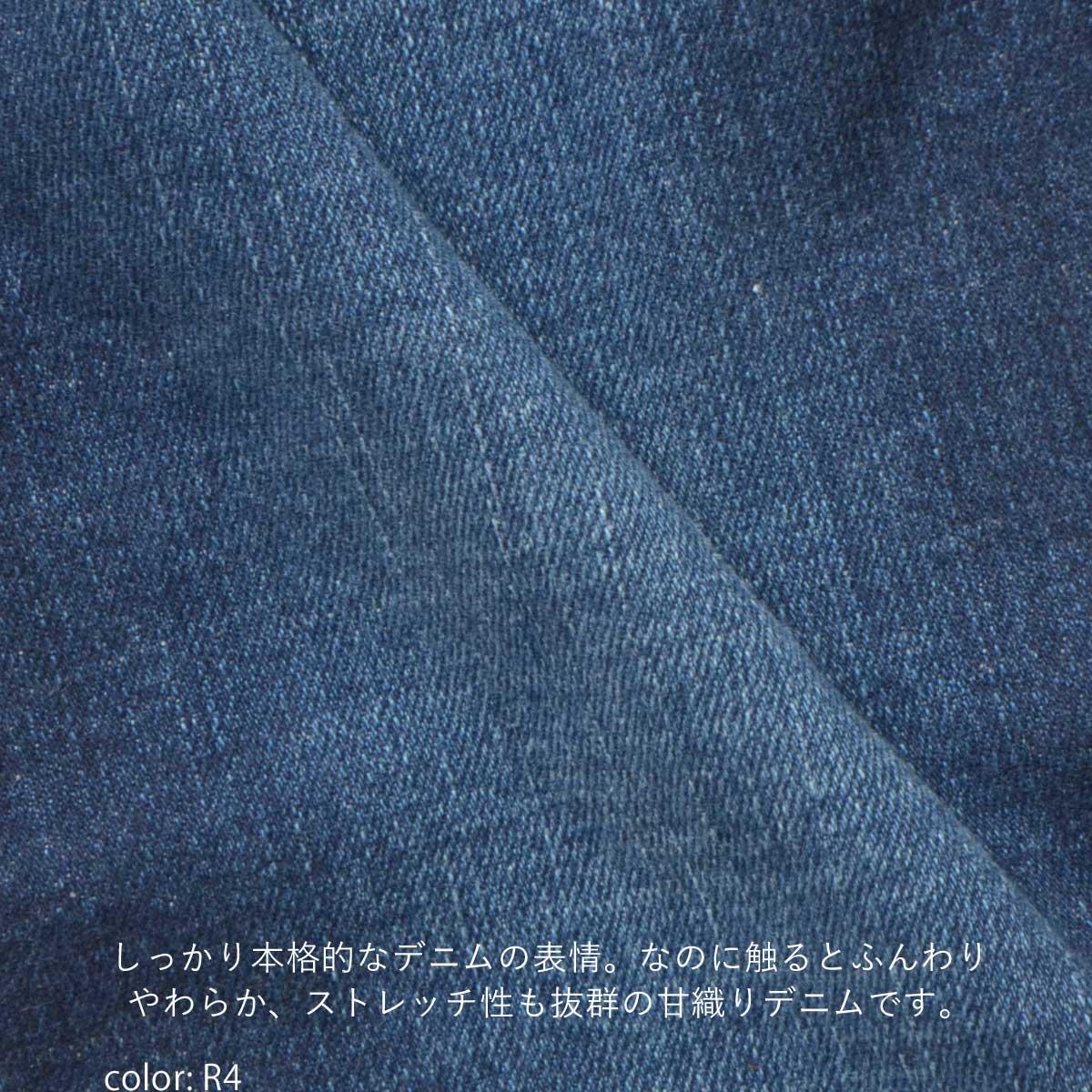 【SALE】Cafetty CFロゴカーヴィーテーパード CF0350