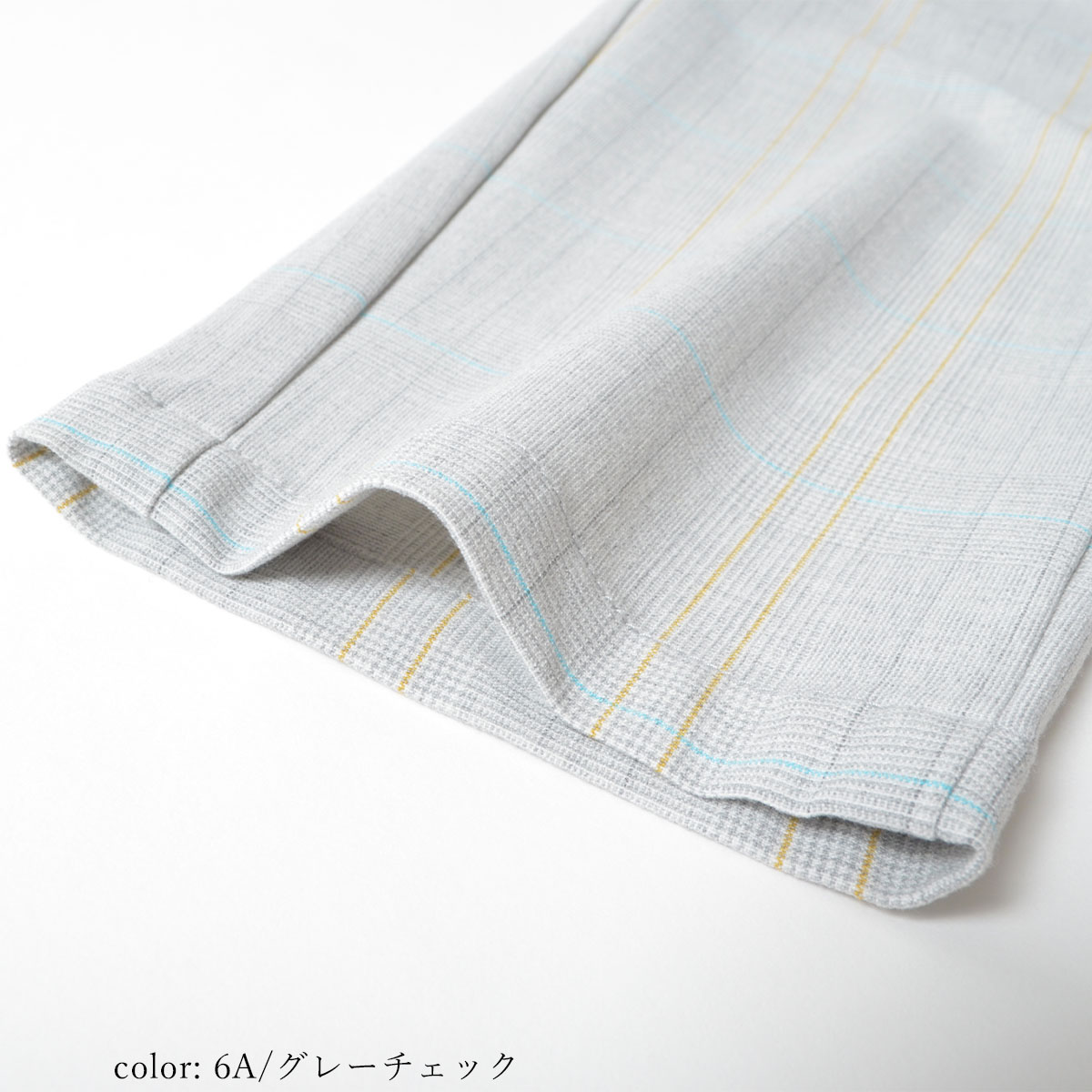 【2BUY15%OFF】リラックステーパード GM3078