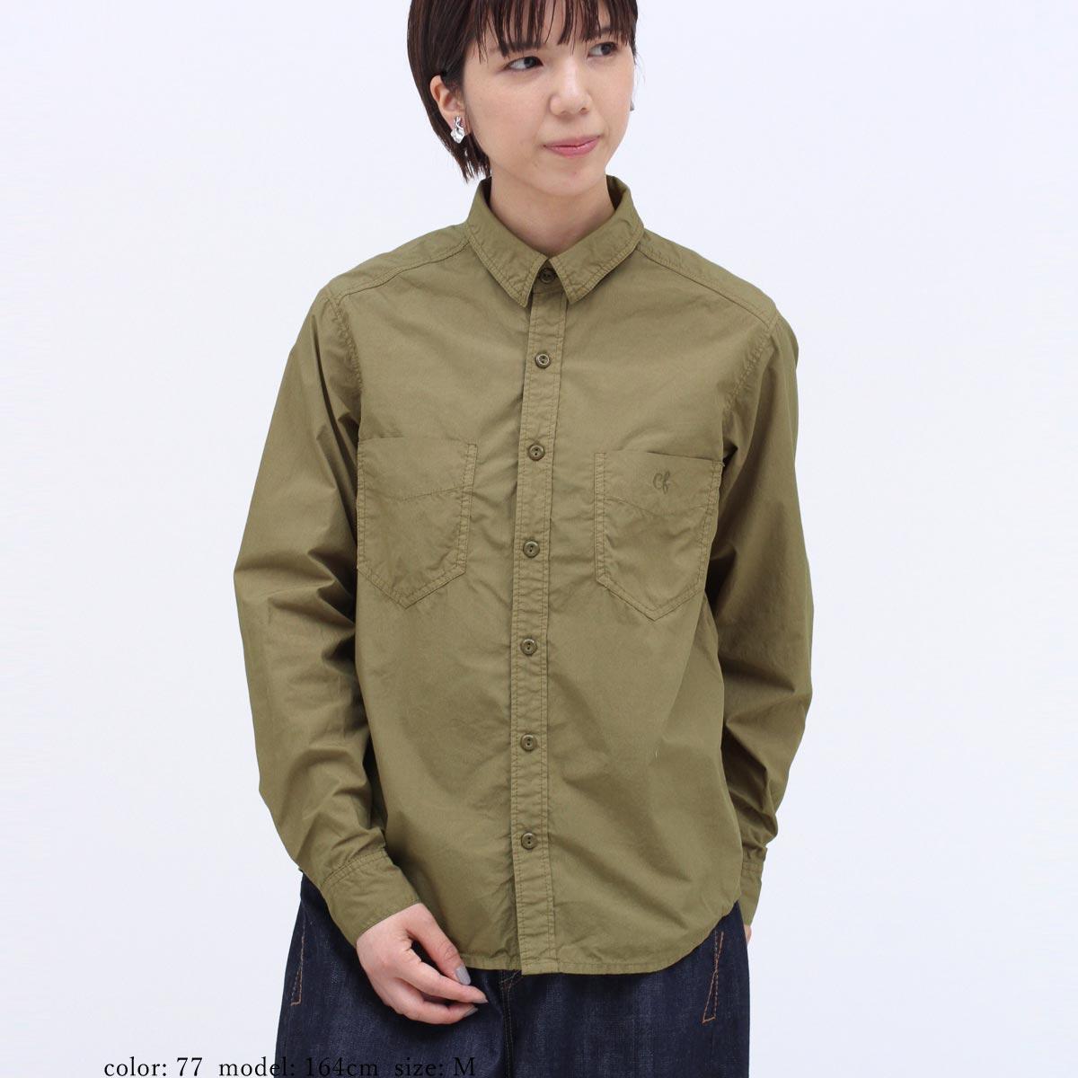Cafetty レイヤードシャツ CF7179