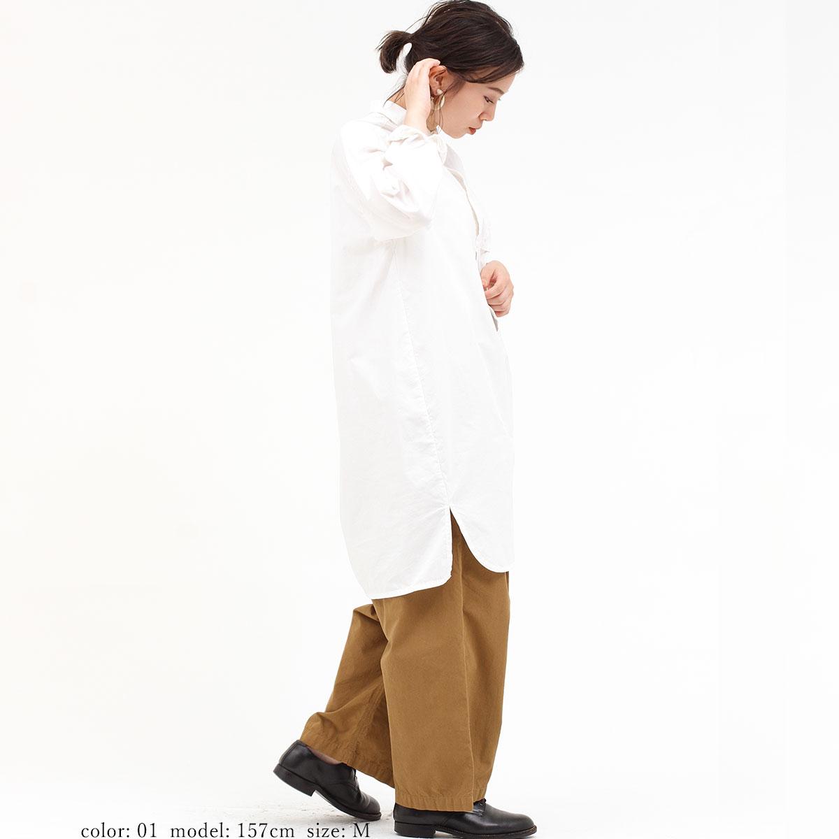 Cafetty ロングコクーンシャツ CF7180