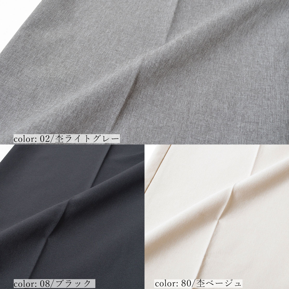 【SALE】クロップドストレート GM3966