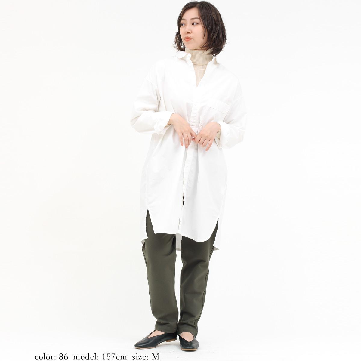 【NEW SALE】Cafetty すっきりテーパード CF0371