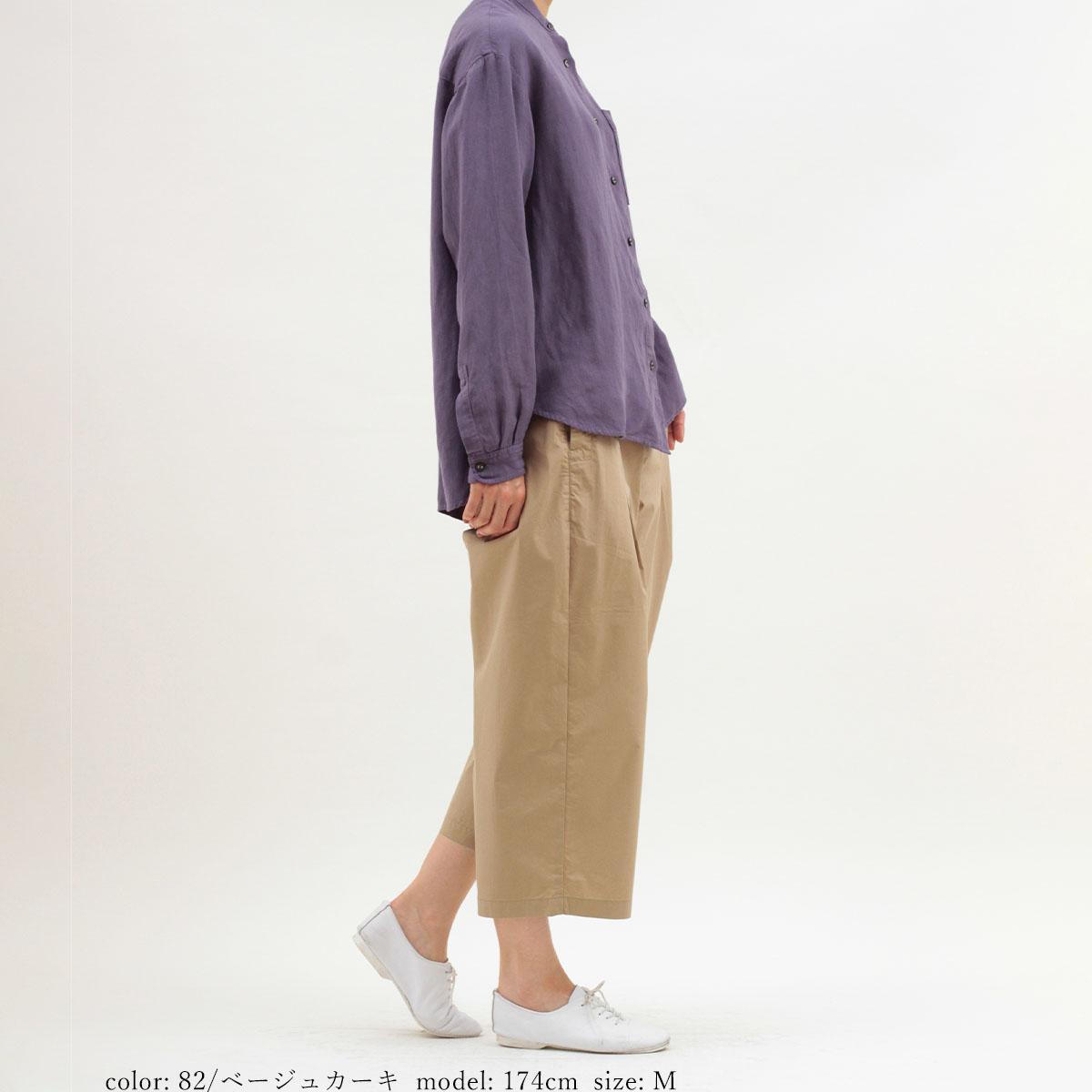 【2BUY15%OFF】イージーワイド GM3976
