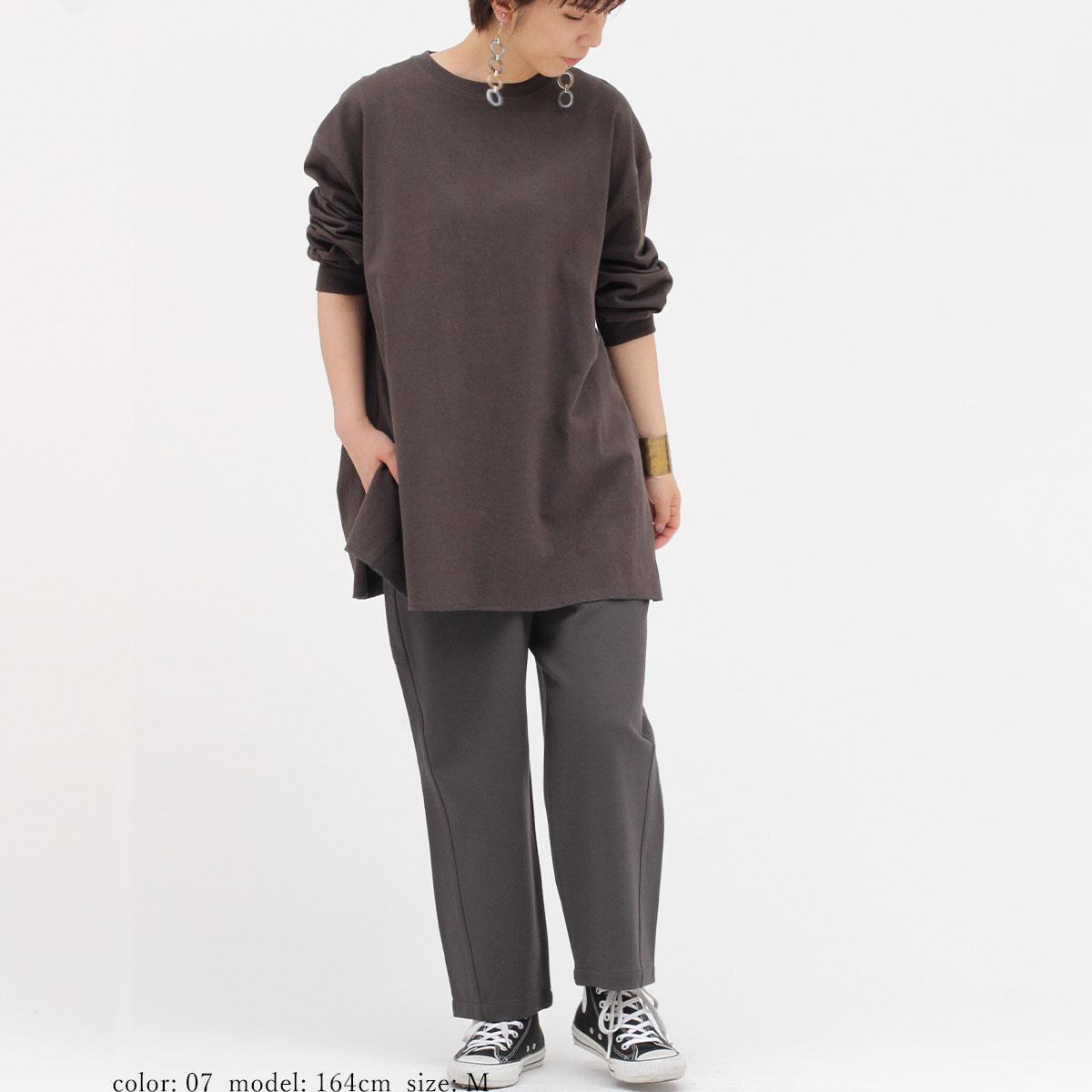 【SALE】バレルサルエル CF0372