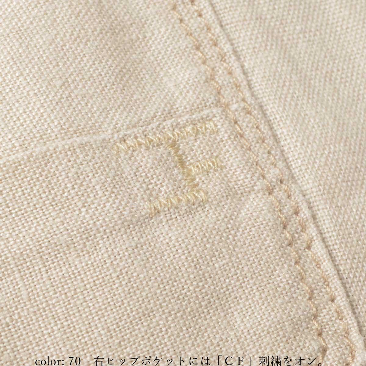 【再値下げ】リネン素材ミドルスカート CF4016