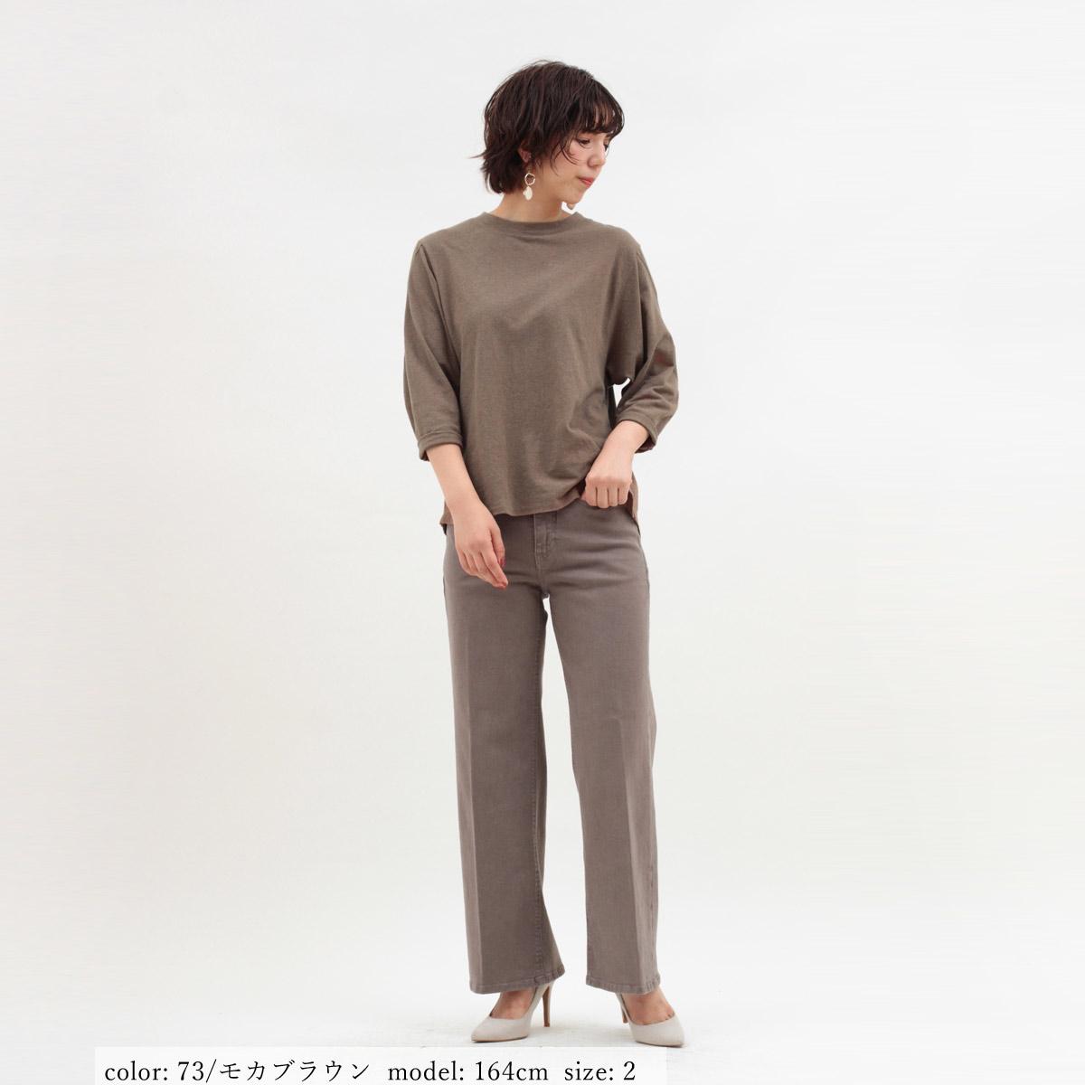 \全品ポイント5倍/M・J・G リネン混8分袖プルオーバー GMT266