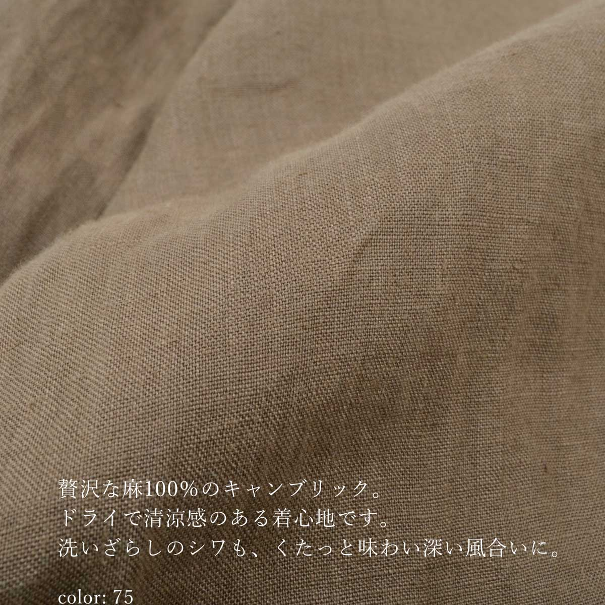 【SALE】M・J・G リネンショップコート GMT661