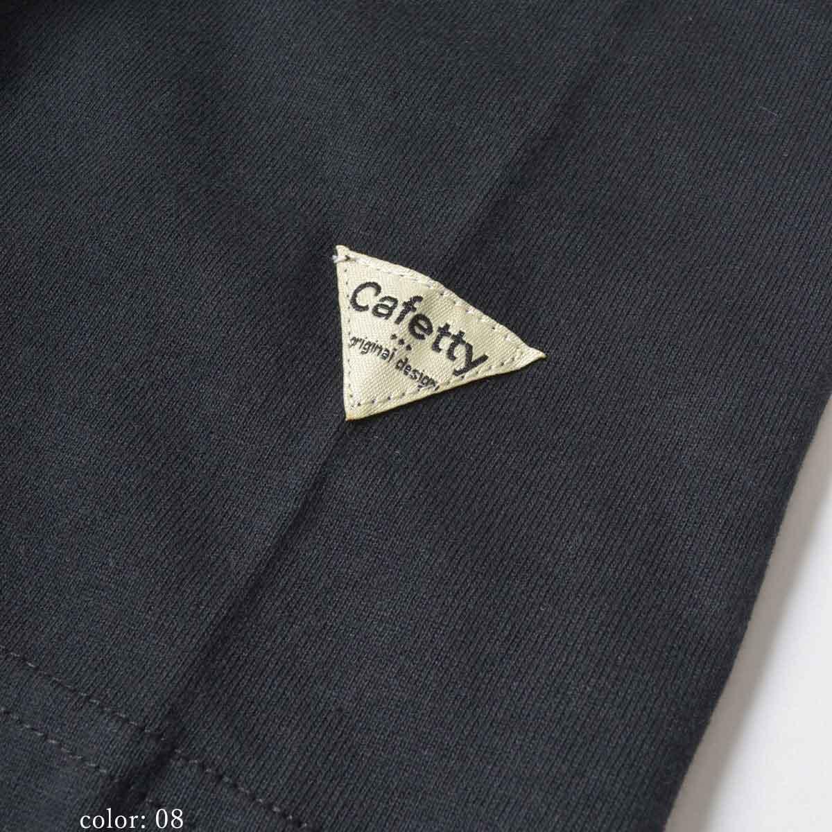 \全品ポイント5倍/【SALE】Cafetty パーカーワンピ CF6008