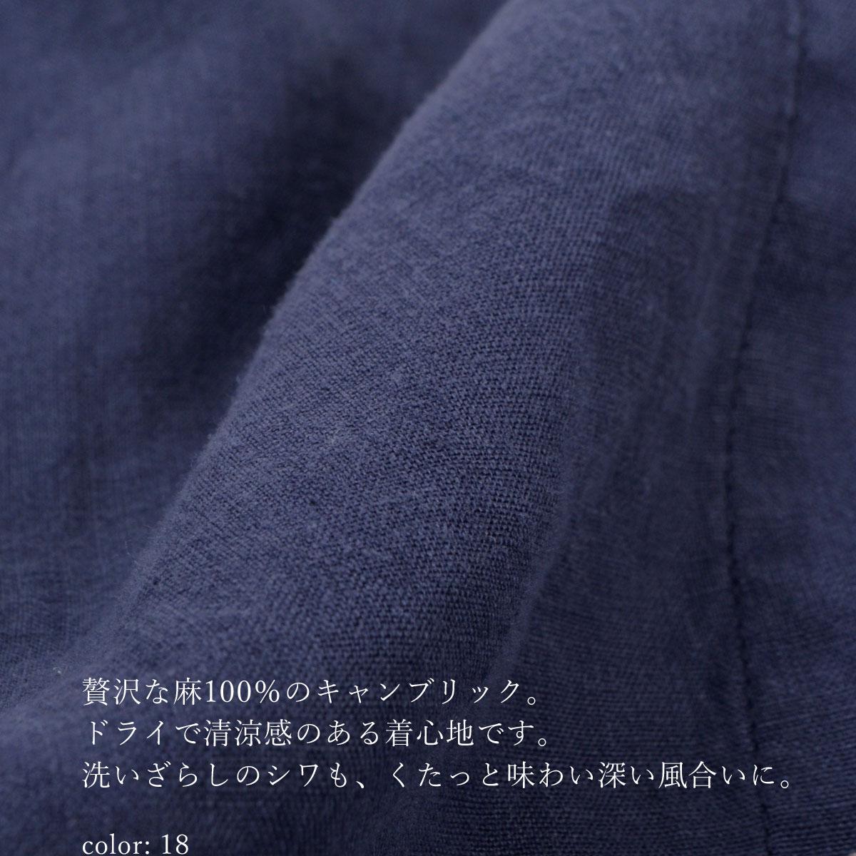 \全品ポイント5倍/【SALE】M・J・G リネンジャケット GMT662