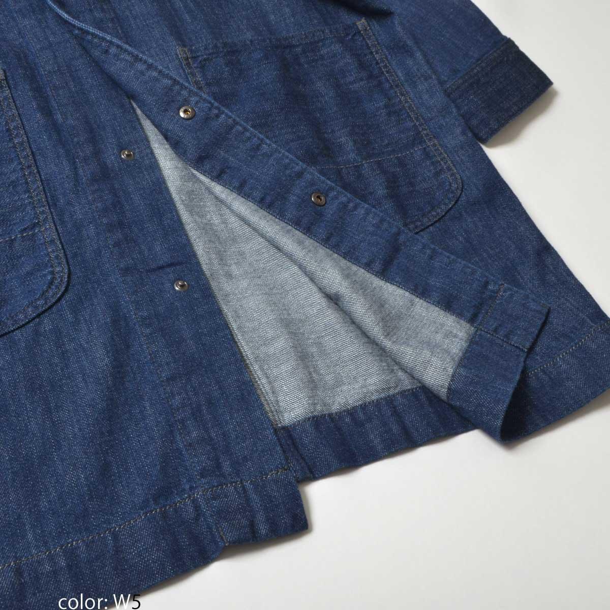 【SALE】Cafetty ロングワークジャケット CF7152