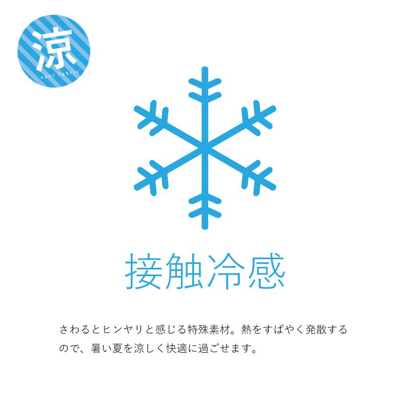 【SALE】Sweet Camel ■涼■ ワイドクロップド CA6374