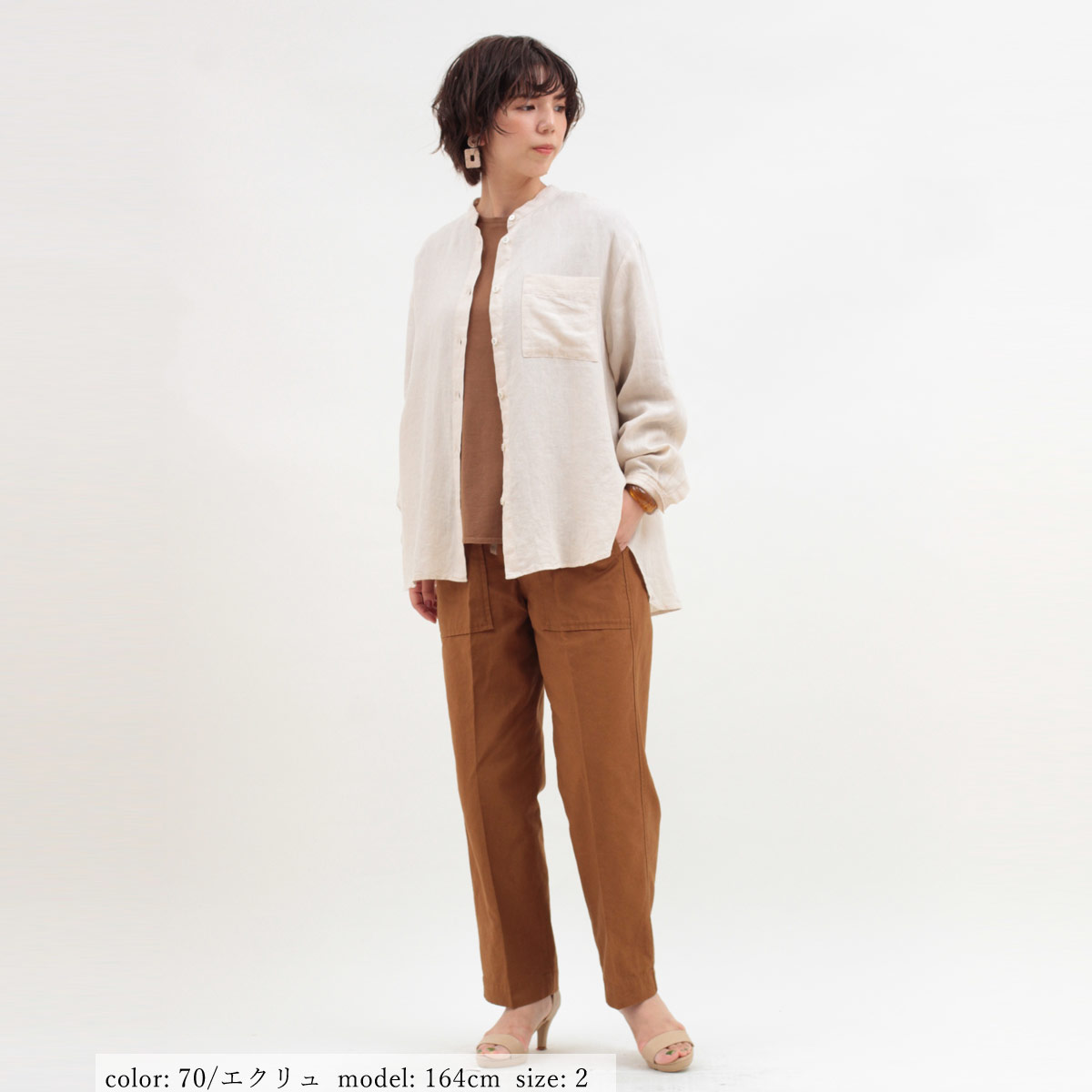 \全品ポイント5倍/M・J・G リネンバンドカラーシャツ GMT689