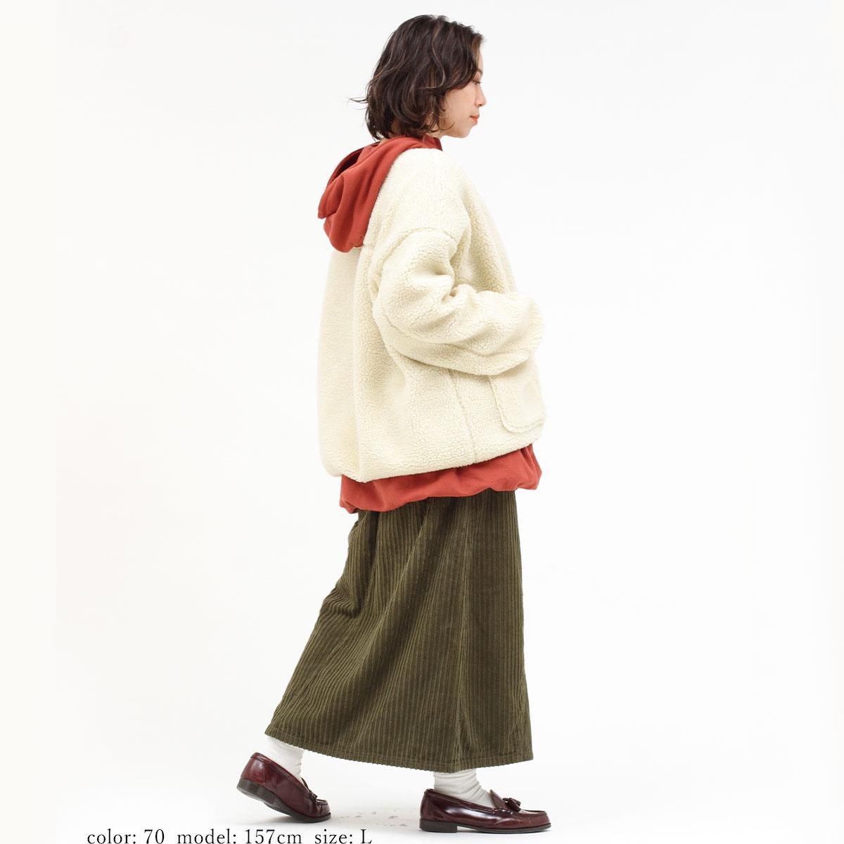 Cafetty ボアハオリ CF6023