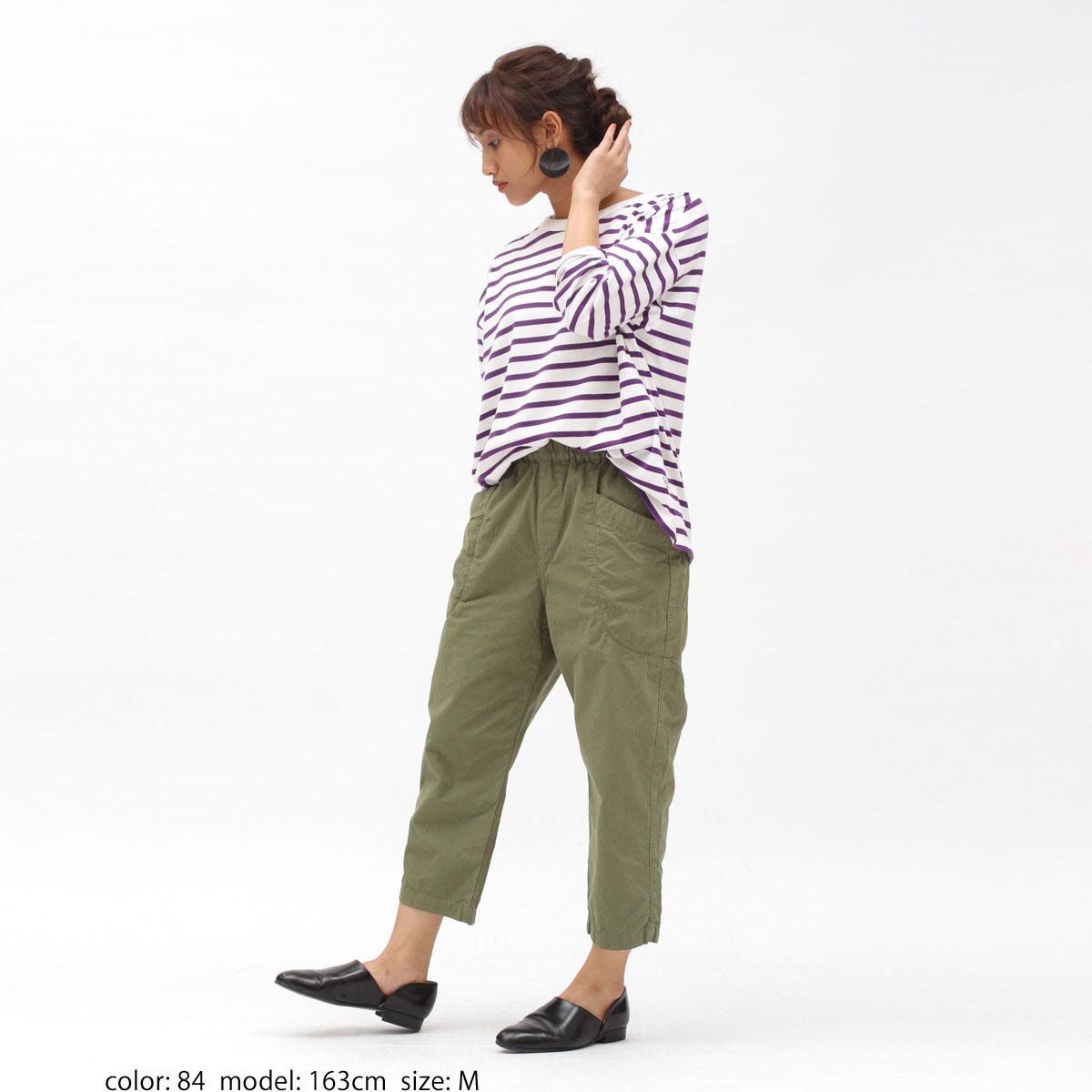 【NEW SALE】Cafetty グルリゴムテーパード CF0355