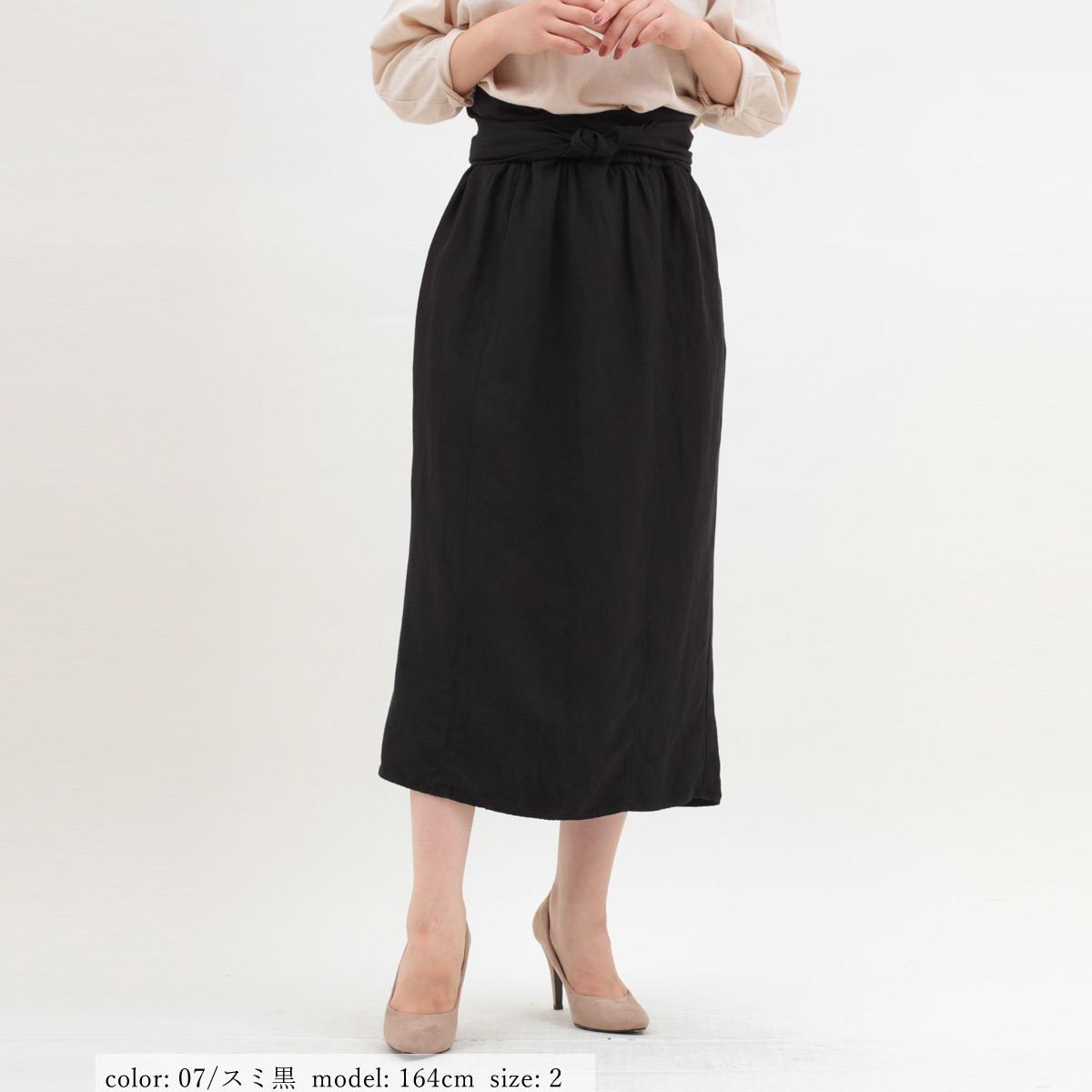 \返品送料無料/M・J・G リネン2WAYスカート GMT691