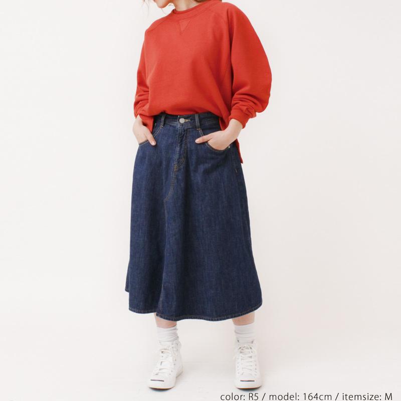 【SALE】Cafetty フレアースカート CF4026