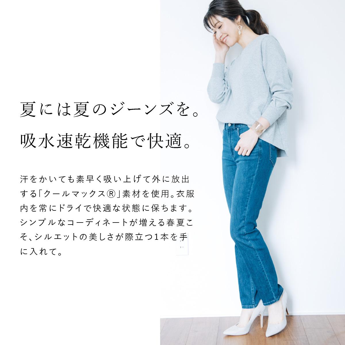 \返品送料無料/Mrs.Jeana ■涼■サマーストレート MJ4672