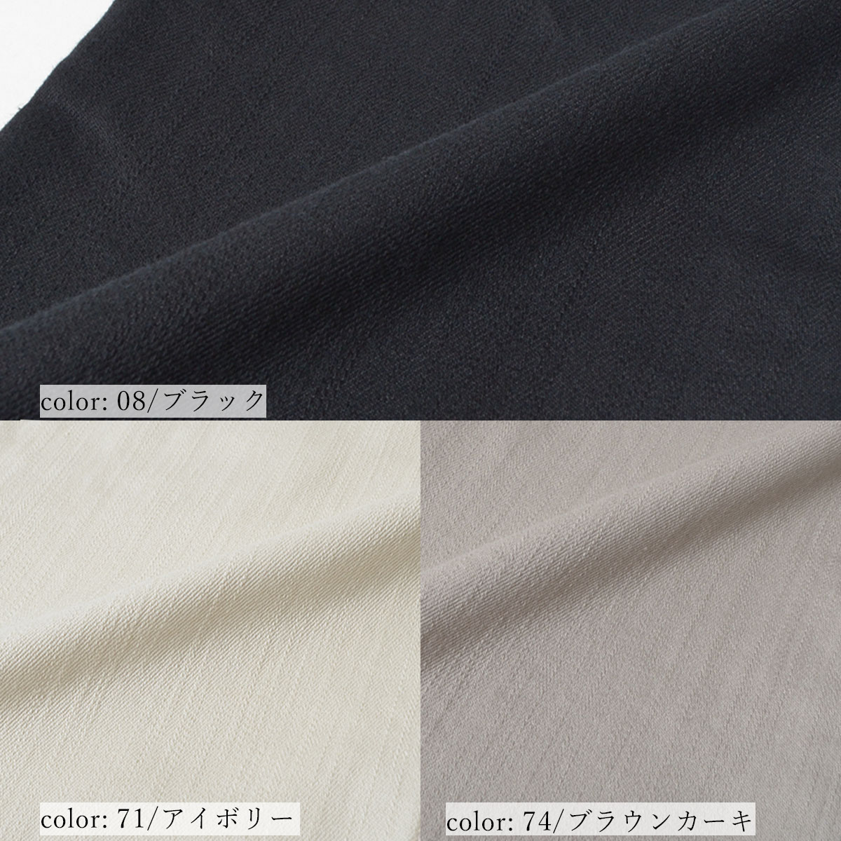 【SALE】■涼■サマーストレート MJ4682
