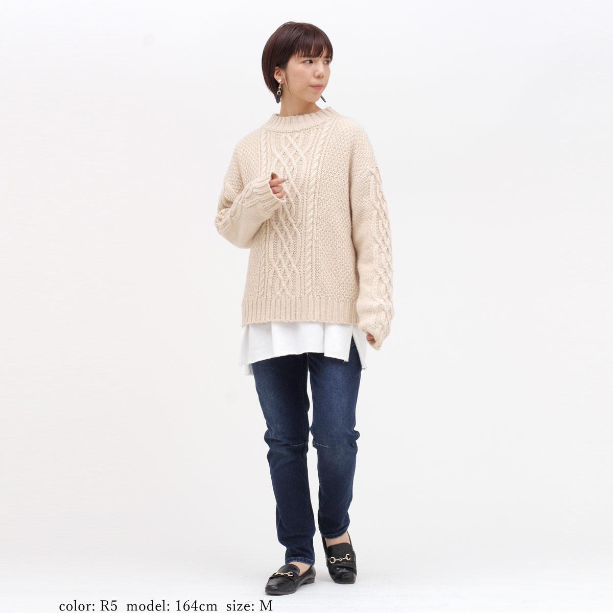 Cafetty ペグスキニー CF0381