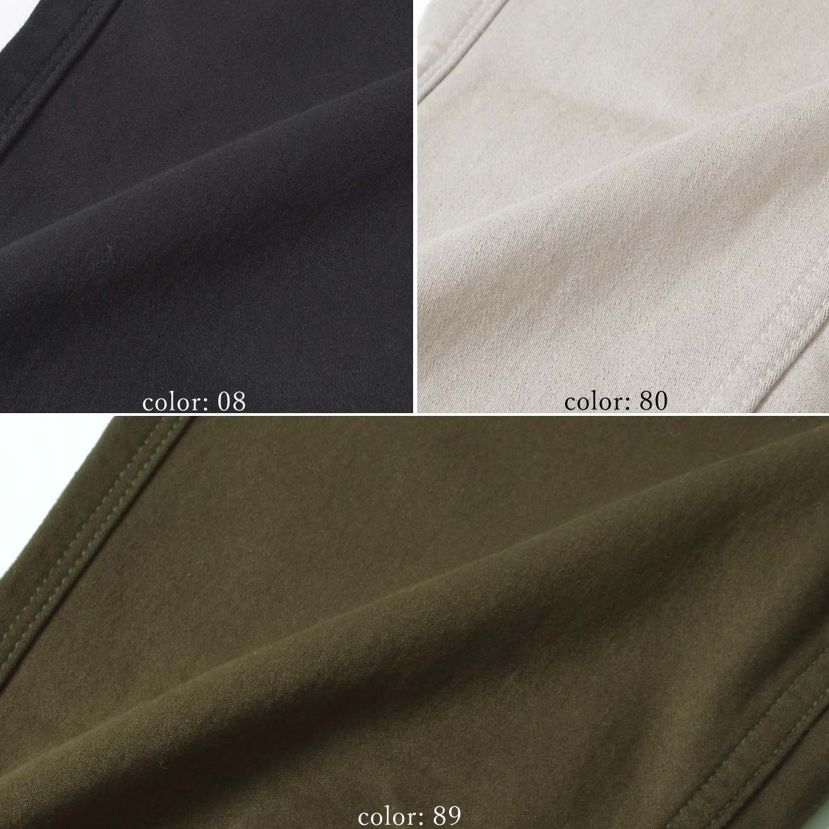【NEW SALE】Cafetty スキニー CF0382