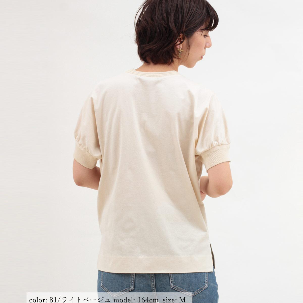【2BUY15%OFF】ラウンドスリーブプルオーバー SCT119