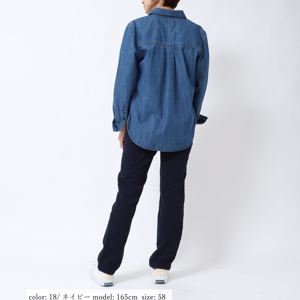 【11/5入荷】■暖■テーパードストレート GM3108
