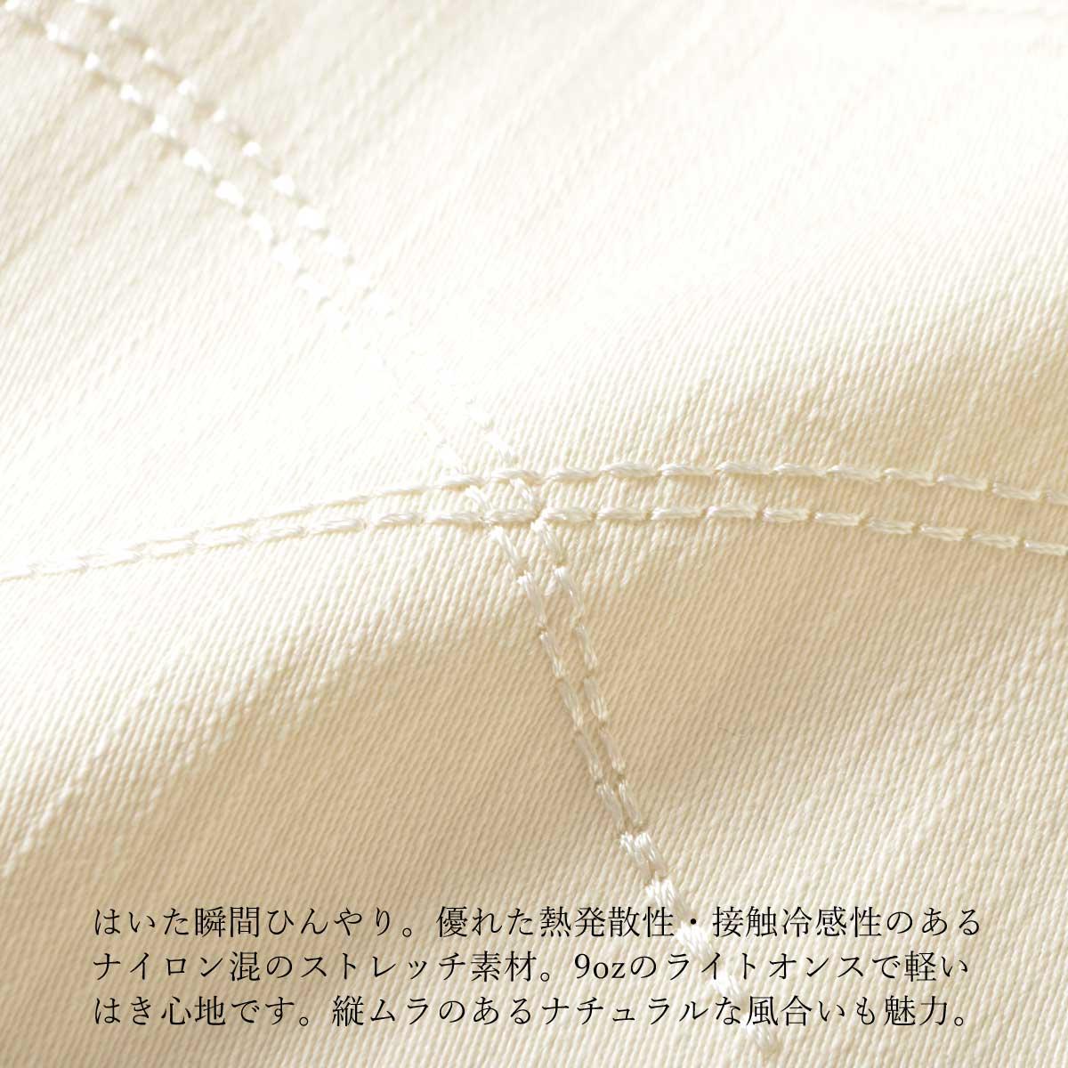 \全品ポイント5倍/【SALE】Mrs.Jeana GOLD ■涼■ クールストレッチカラー サマーディナーストレート GM3862