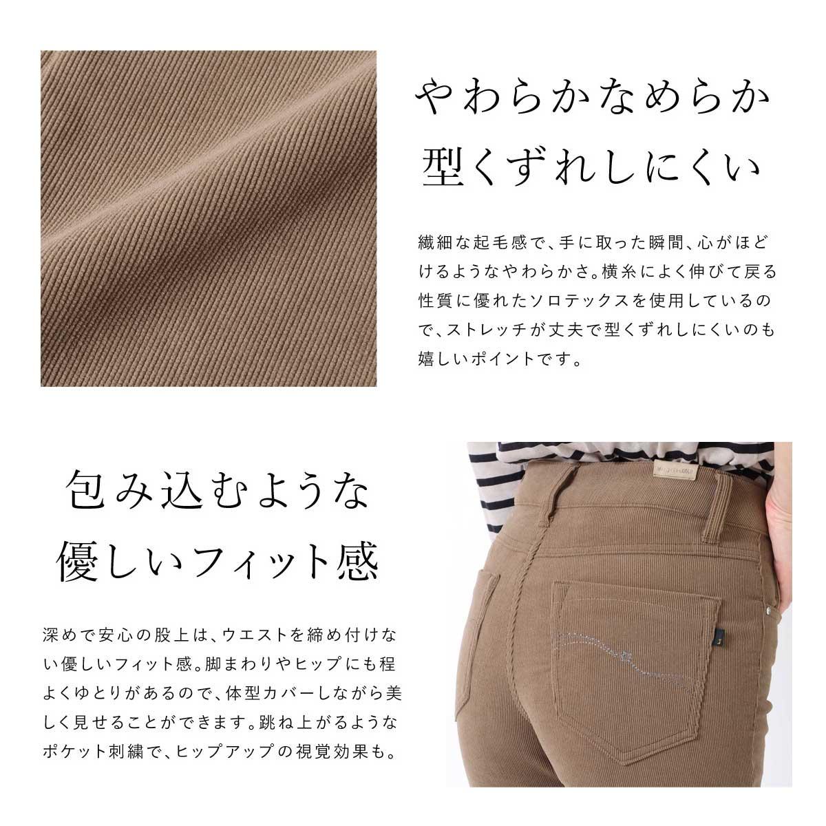【11/5入荷】WEB限定 コーデュロイブーツカット GM3403
