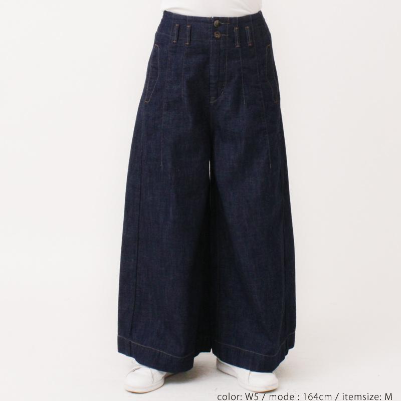 【SALE】Cafetty ハカマワイド CF0302