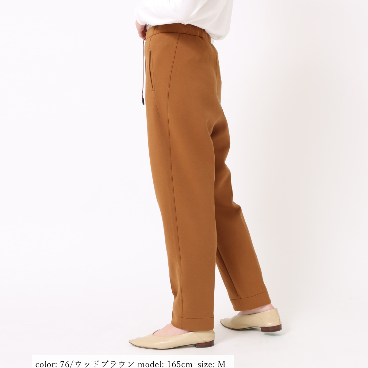 ACTIVE TAPERED SC2120