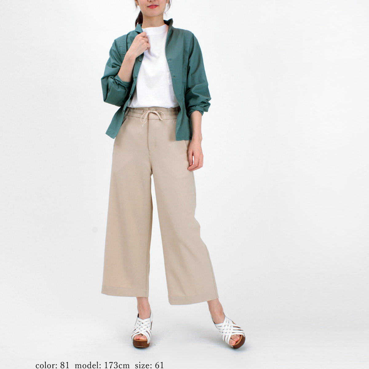 【SALE】Mrs.Jeana GOLD ■涼■ 2wayストレッチカラー イージーワイドクロップド GM3886