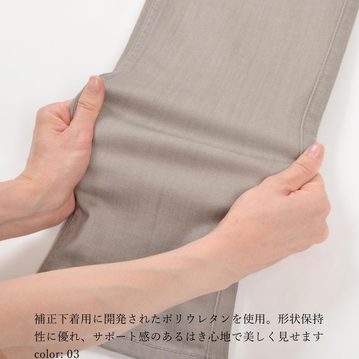 【SALE】Mrs.Jeana ■涼■ クールビューティカラー サマーストレート MJ4582