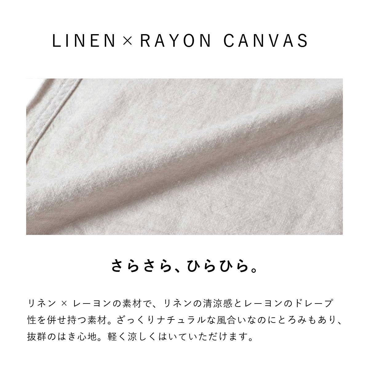 【PRE SALE】Cafetty テーパード CF0404