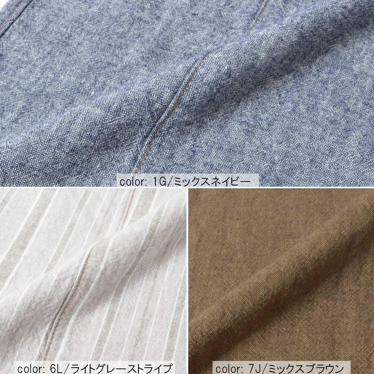 【PRE SALE】Cafetty シャープストレート CF0405