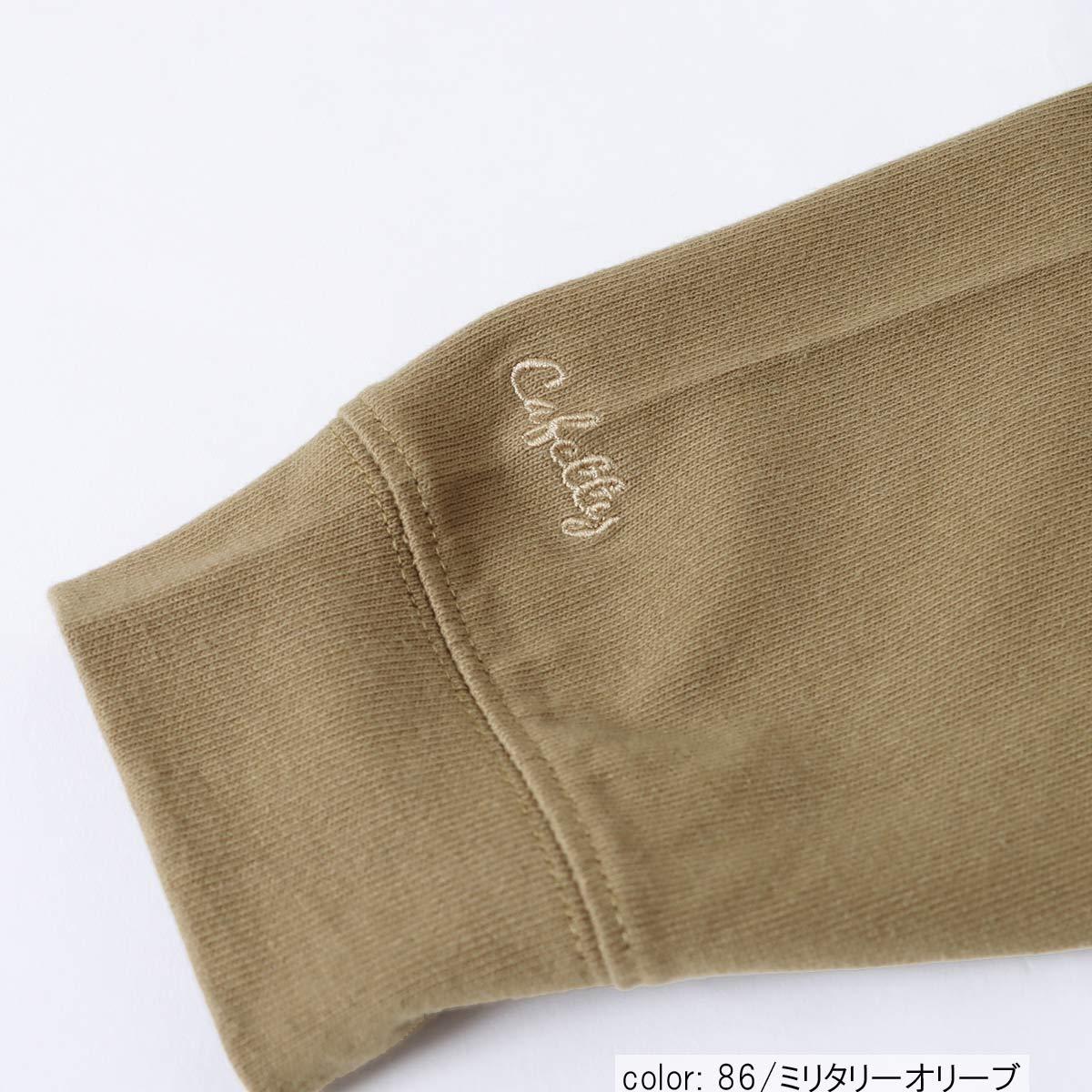 ドロストナガソデP/O CF6052