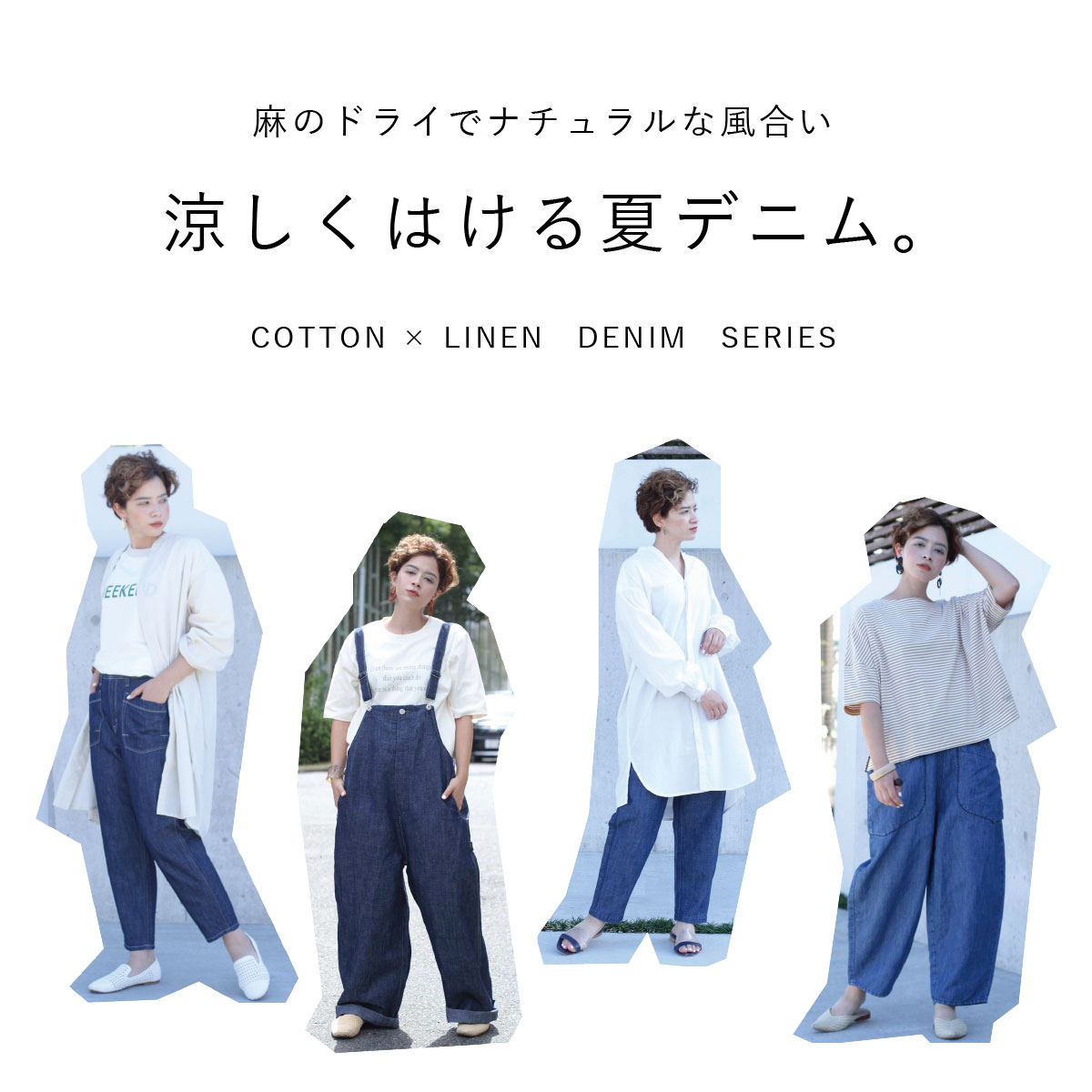 【PRE SALE】Cafetty エッグクロップド CF0406