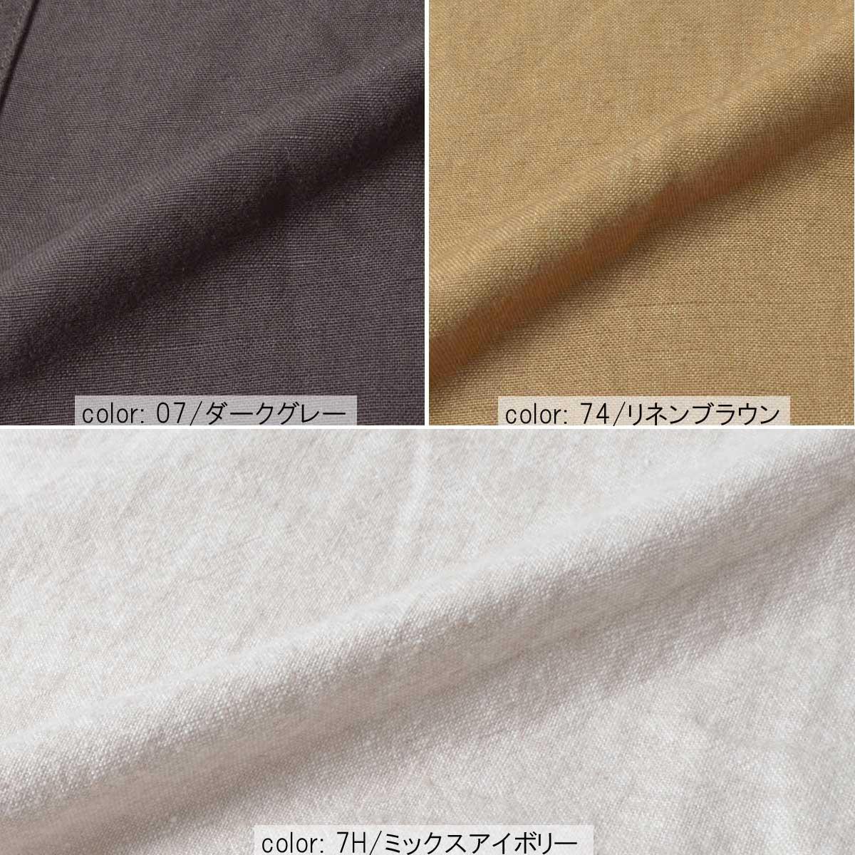【PRE SALE】Cafetty ベイカースカート CF4047