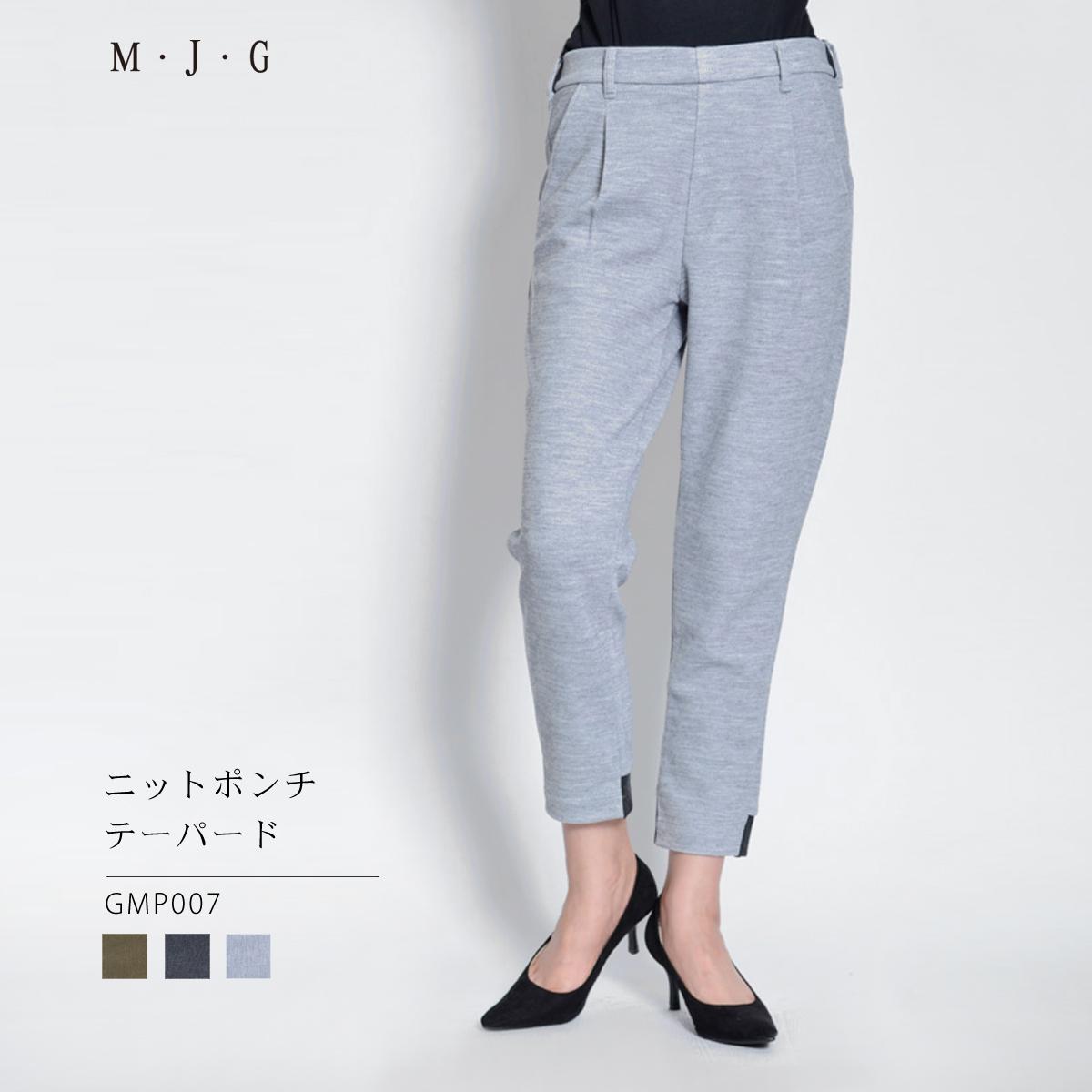 【TIME SALE】テーパード GMP007
