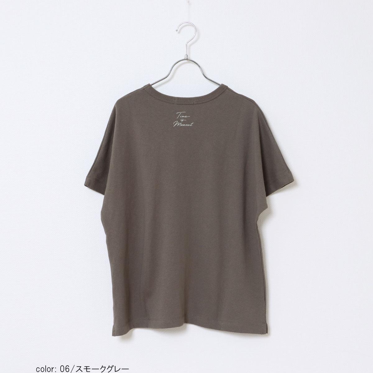 【PRE SALE】Cafetty アームホールレスT CF6037