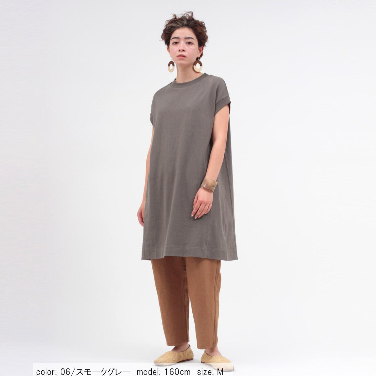 【PRE SALE】Cafetty フレンチスリーブチュニック CF6038