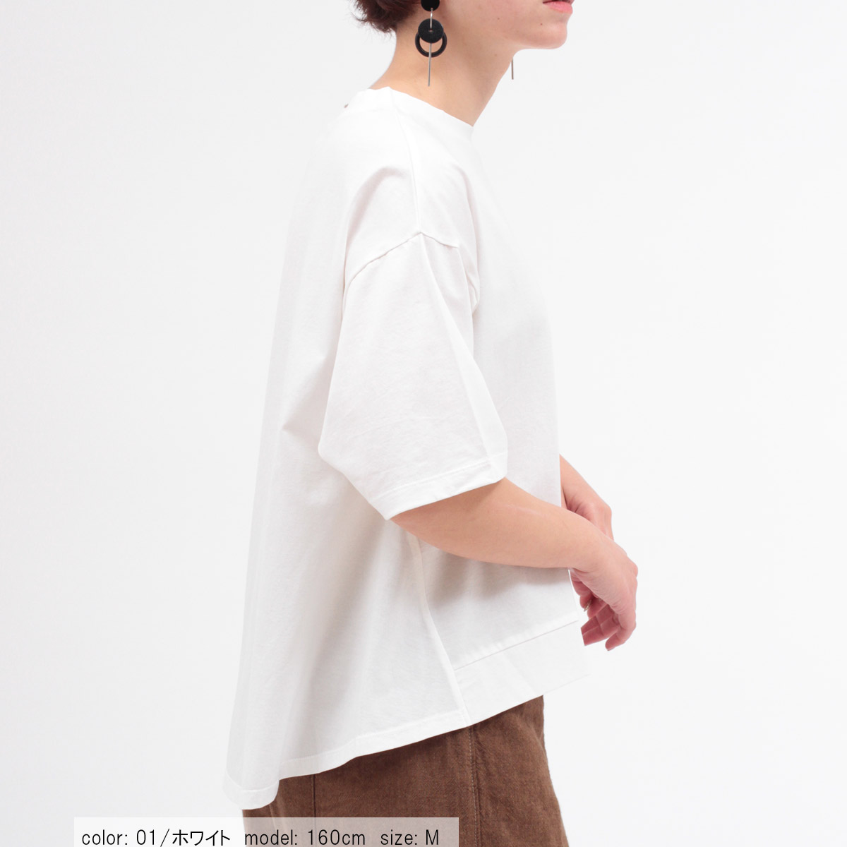 【PRE SALE】Cafetty フレアーP/O CF6039