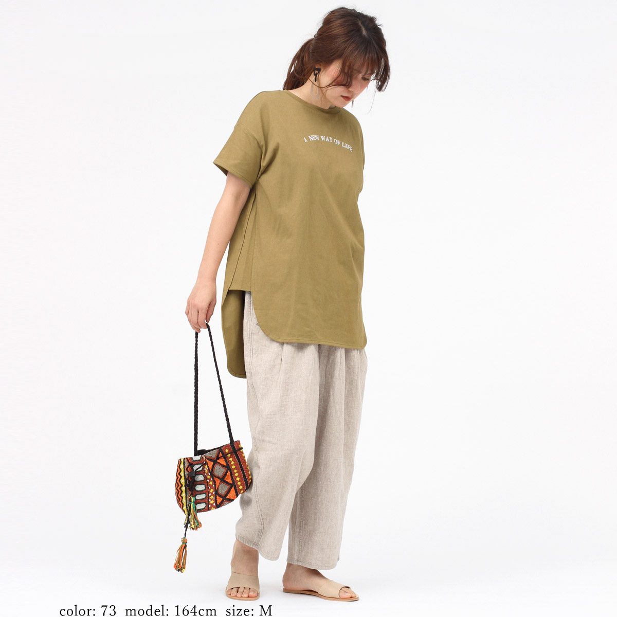 【NEW SALE】Cafetty ラウンドヘムP/O CF6010