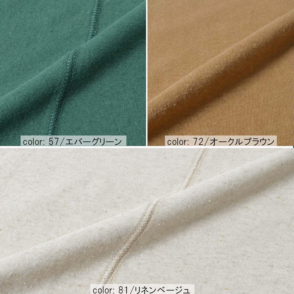 【PRE SALE】Cafetty リネン混ワイドカレッジT CF6040