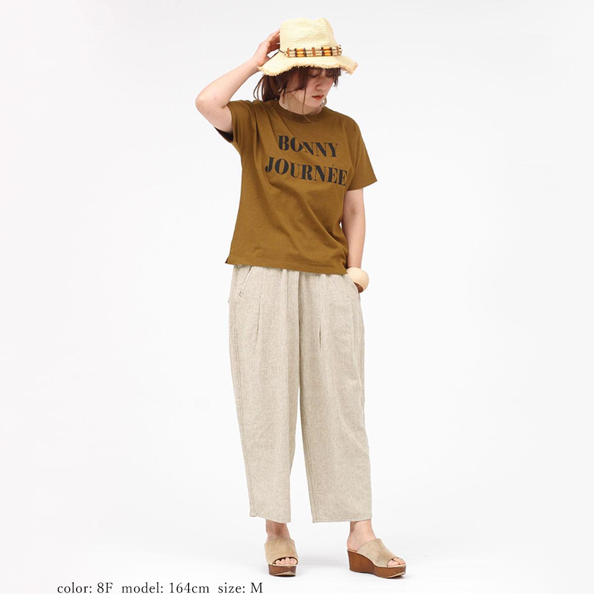 【NEW SALE】Cafetty バレルトラウザー CF0361