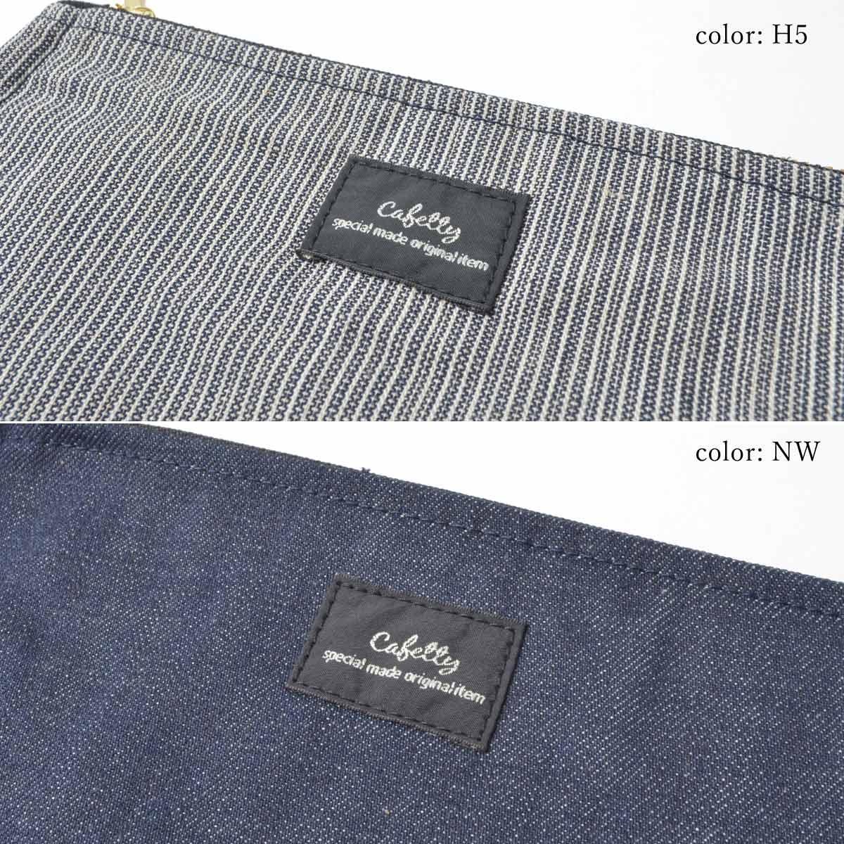 Cafetty フラットポーチ CF9018