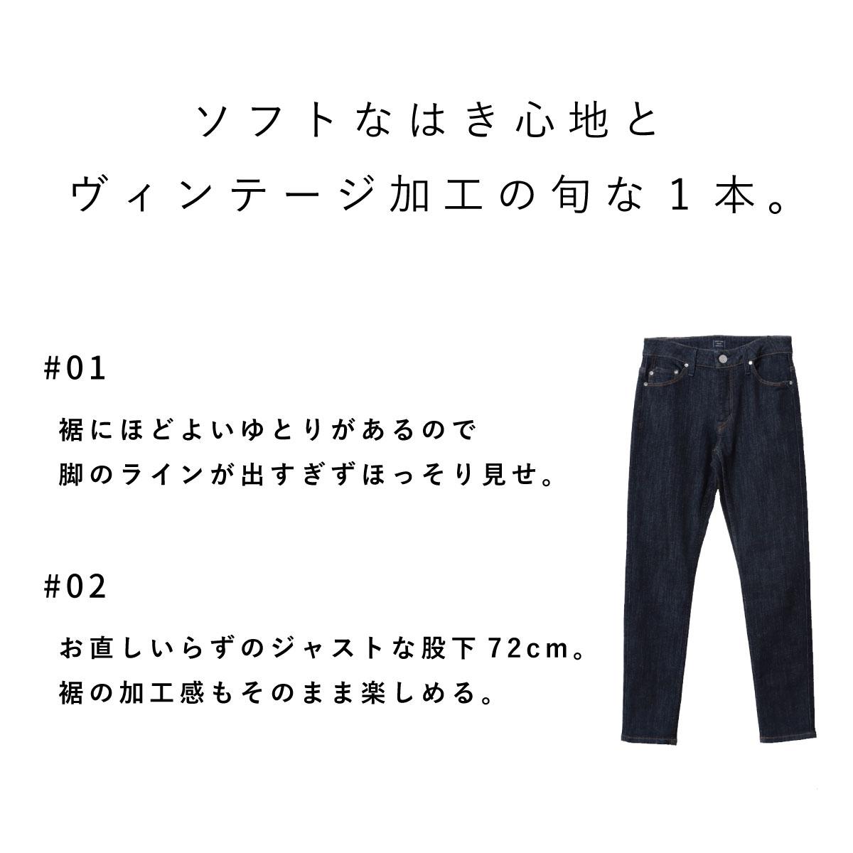 [ポイント7倍]MATCHSTICK SKINNY CA6511