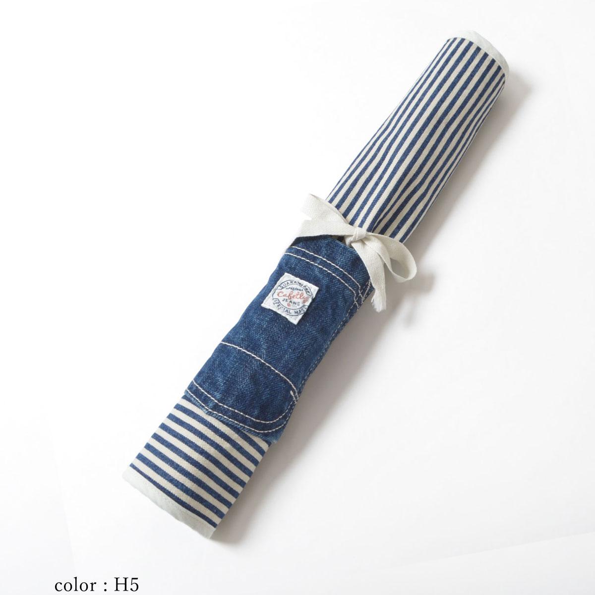 Cafetty ランチョンマット CF9023