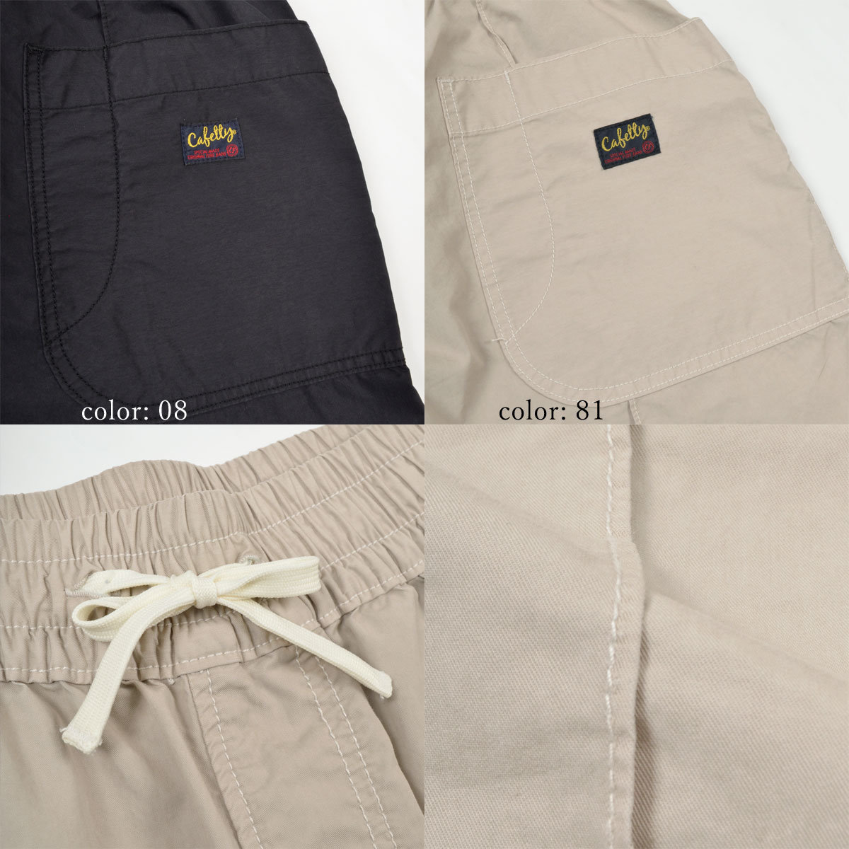 【SALE】Cafetty トラックパンツ CF0324